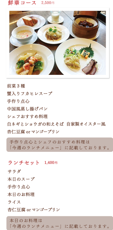 lunch_course190713